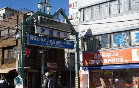 DSC02743学園通りになったあさひ商店街.jpg