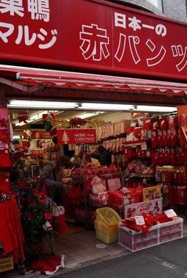 DSC03286日本一の赤パンツ1.jpg