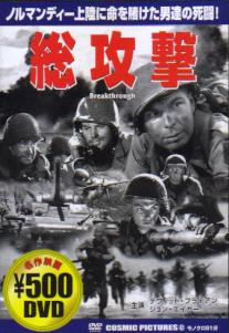 movie 1946~:蚤之骨日録:So-n...