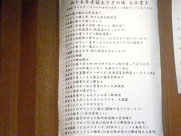 P1170114