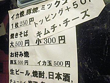 P1180510