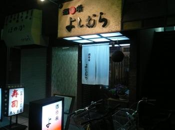 P1080181.jpg