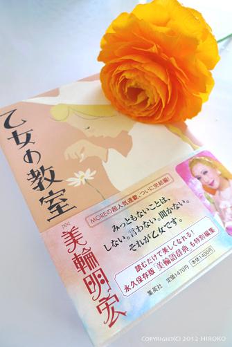 Flower_006.jpg