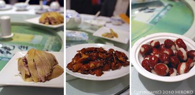 gourmet-069.jpg
