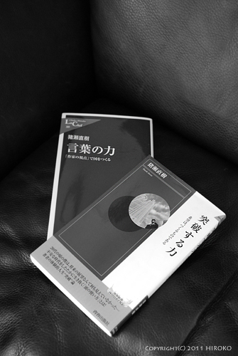 zakka-017.jpg