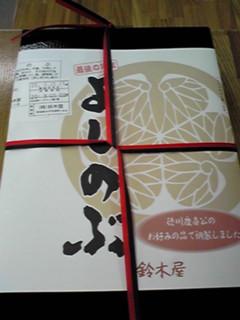 PA0_0145.JPG