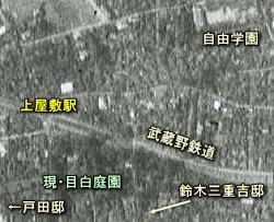 消えた武蔵野鉄道「上屋敷」駅。...