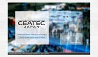 CEATEC JAPAN 2005 事前申込み開始