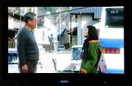 映画「はつ恋」見ました。