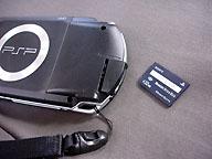 PSPでテレビを観よう!