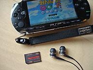 PSPシステムソフトウェア アップデート Ver.2.0へ
