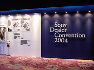 Sony Dealer Convention 敗者復活戦!