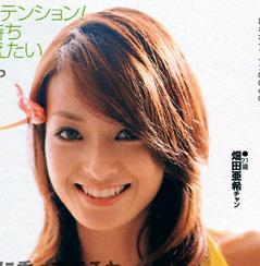 畑田亜希の画像 p1_3