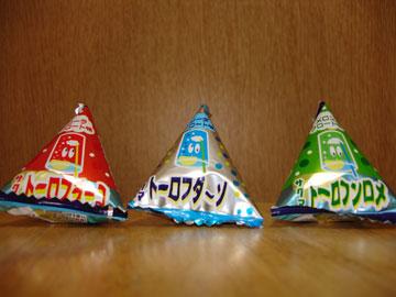 三角キャンディ~