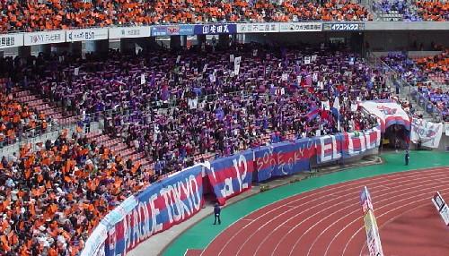 アルビレックス新潟 0-1 FC東京(Jリー...