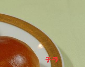 萌萌萌女子アナ・パンチラ/ブラチラ名場面大賞vol.34★☆★YouTube動画>2本 ->画像>827枚