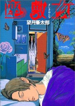 http://blog.so-net.ne.jp/_images/blog/tanamasa/482636.jpg