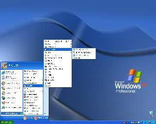 WindowsXPの画面