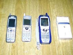 携帯の画像(正面)