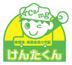 kenta-kunさんの画像