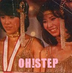 StepStar-TE2さんの画像