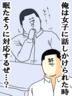 momokuriさんの画像