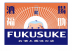FUKUSUKEさんの画像