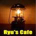 Ryuさんの画像