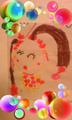 あうりんさんの画像