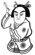 heruman-syurakuさんの画像