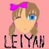 leiyanさんの画像
