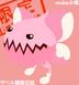 moka☆さんの画像