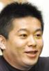 ドザエモン堀江たかふみさんの画像