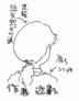 matsubagaboさんの画像