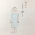 tabuさんの画像