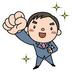 優愛ホーム株式会社さんの画像