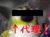 katori-yutaroさんの画像