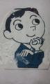 太助さんの画像