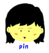 pinさんの画像