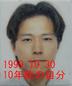 isamu726さんの画像