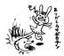 ♪rey♪=seenoさんの画像