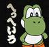 松毬さんの画像