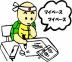nakajukuさんの画像