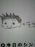 yukkyiさんの画像
