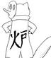 shirotenguさんの画像
