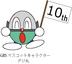 京都学園大学放送局GBSさんの画像