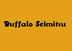 buffalo_seimitsuさんの画像
