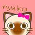 nyakoさんの画像