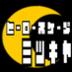 ボードゲームショップ「みつき屋」さんの画像