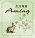 Amiさんの画像